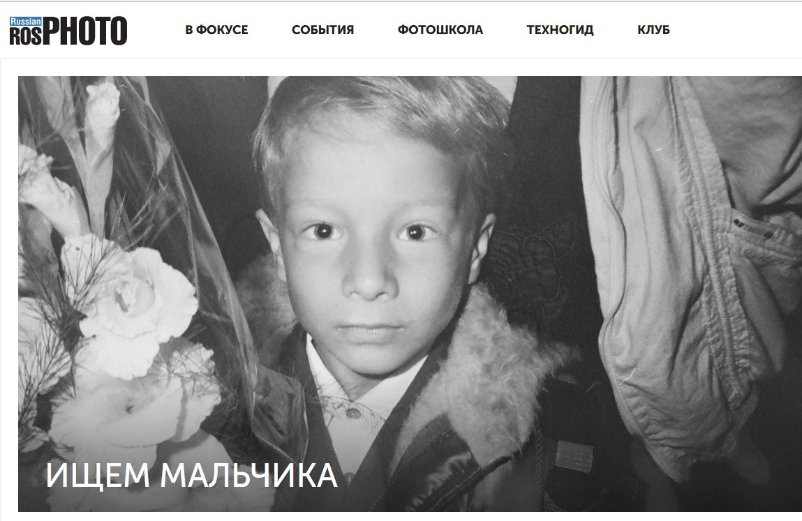Назад в СССР! #ищуэтогорусскогомальчика ищу этого русского мальчика старое фото из советского фотоаппарата theaccidentalphotographer.me 1